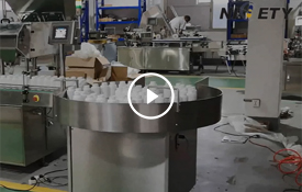 The tablet/capsule production line with the latest vibrating system compatible for different sizes of feedings for Germany customers.