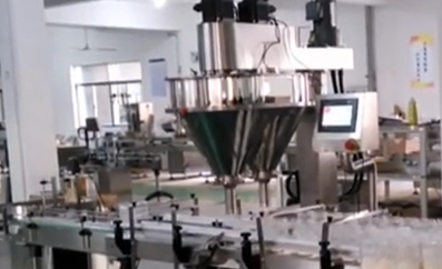 Screw Powder Filling Machine product parameters, program operation and applications